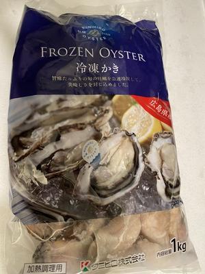 急速冷凍大粒牡蠣850g 加熱用  ※冷凍推奨商品