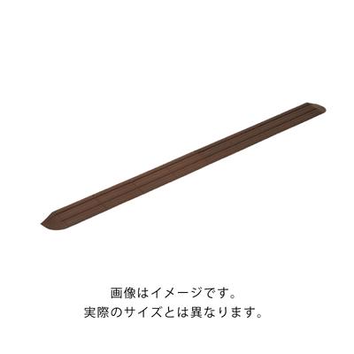 【スロープ】 インタースロープ