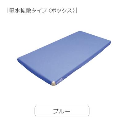 【シーツ】 ハイパー除湿シーツ