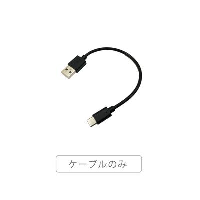 【車いす用クッション】 パワークッション用ケーブル