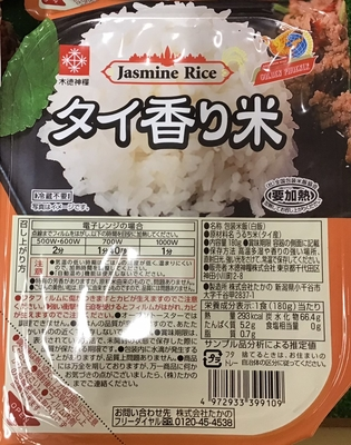 GOLDEN PHOENIX タイ香り米 / Jasmin rice 180g