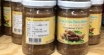 タマリンドペースト / Tamarind paste 227g