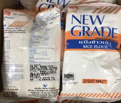 米粉(タイ米)/ Rice flour 200g