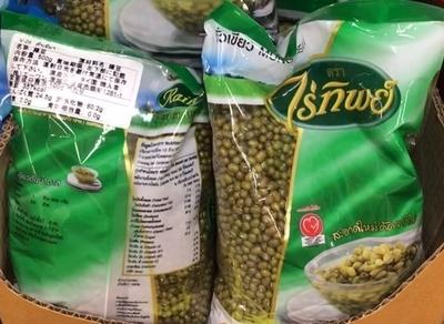 緑豆 / Green beans 500g