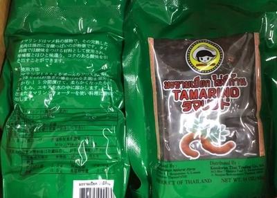 タマリンド(果肉のみ)/ Tamarind (flesh only)  400g