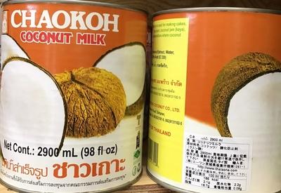 ココナッツミルク / Coconuts milk 2900ml