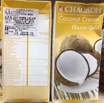 ココナッツクリーム / Coconuts cream 1000ml