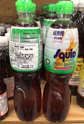 ナンプラー / Fish sauce 700ml