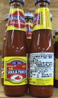 チリソース / Sriracha chili sauce 250g