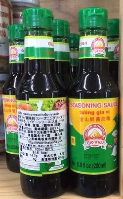 シーズニングソース(green)/ Seasoning soy sauce 200ml