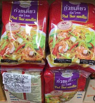 インスタントパッタイヌードル / Instant Pat thai 300g