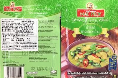 グリーンカレーペースト  / Green curry paste 50g