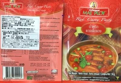 レッドカレーペースト  / Red curry paste 50g