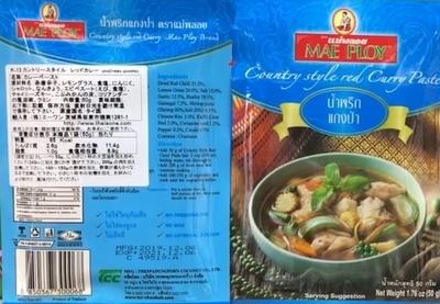 カントリースタイルレッドカレーペースト  / Thai Country Style red Curry  50g