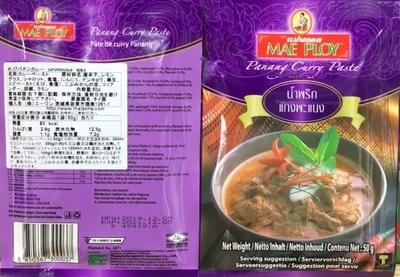 パネンカレーペースト แกงพะแนง ซอง แม่พลอย / Panang Curry Paste 50g