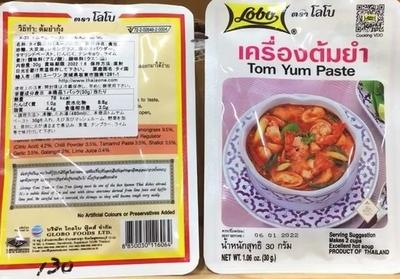 トムヤムペースト /Tom yum soup paste 30g