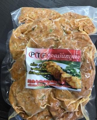 【冷凍】豚肉さつま揚げ /Thai Pork Cakes with red curry  200g