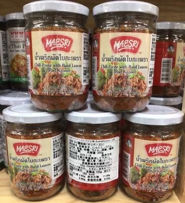 チリペースト(バジル味) /Sweet basil with chili paste 200g