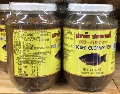 ゲラミーフィッシュ味噌漬け(バラー)/Pickled fish (Gouramis fish)  454g