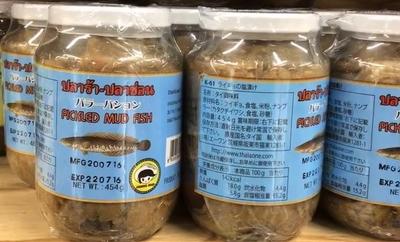 ライギョの味噌漬け(バラー)/Pickled fish (Snakehead fish) 454g