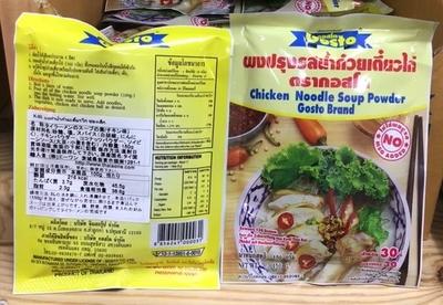 タイラーメンスープの素(チキン味) /Thai chickens noodles soup powder 150g