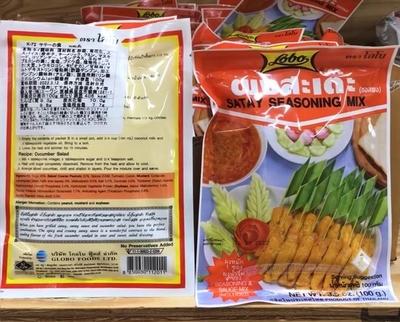 サテーの素 /Sate Seasoning powder 100g