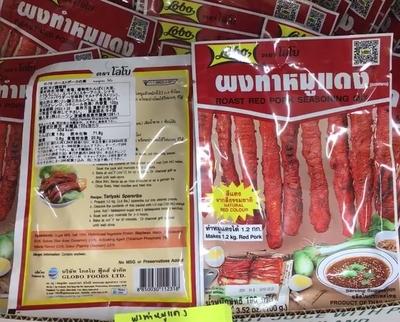 タイスタイルローストポークの素 /Red pork seasoning powder 100g
