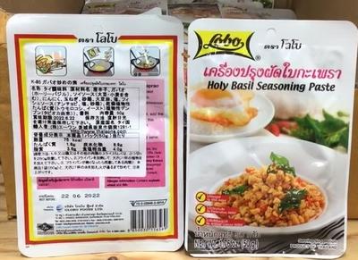 ガパオ炒めの素 /Holy Basil paste 50g