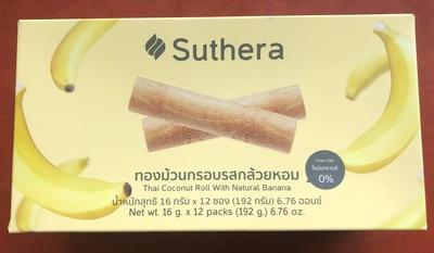 バナナクレープクッキー/Thong-murn Thai dessert 192g