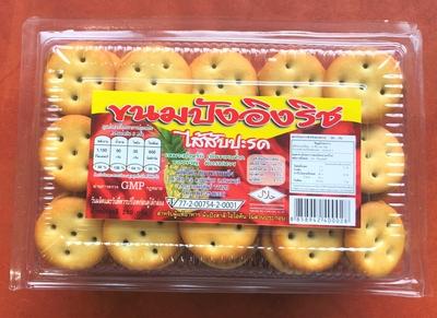 クラッカー(パイナップルジャム入)/Pineapple Jam cracker  250g