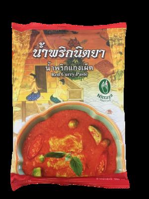 レッドカレーペースト  /Red curry paste  500g