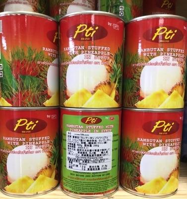 ランプ―タン+パインシロップ漬け / Rambutan stuffed with Pineapple in Syrup 565g