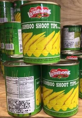 竹の子水煮 /Bamboo shoots in brine