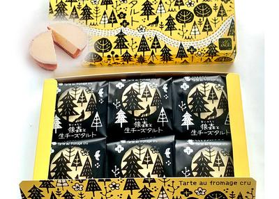 パティスリーアンジュ 狼森と生チーズタルト 6個入×2箱 セット【0020526】