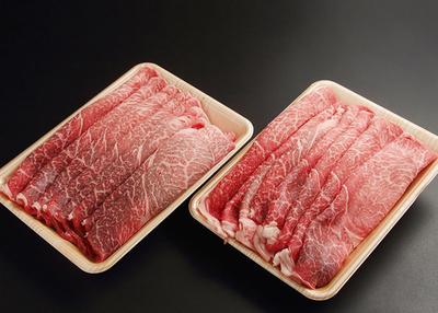 九戸屋肉店 雫石牛 すきやき しゃぶしゃぶ用 (もも肉)【0020564】