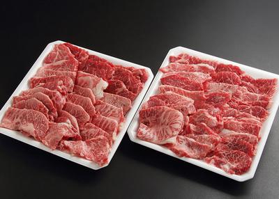九戸屋肉店 雫石牛 焼き肉用 (もも・肩・バラミックス)【0020563】