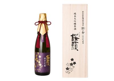 桜顔 純米大吟醸原酒 結の香 限定300本 【0020561】