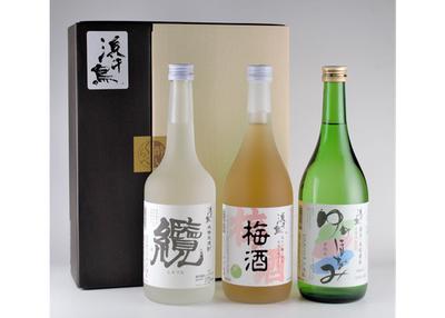 浜千鳥 晩酌旅情こだわり3酒セット 【0020587】