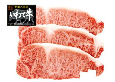 いわちく いわて牛サーロインステーキ 【0020229】