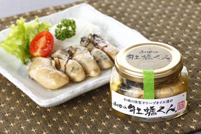 山田の牡蠣くん (小) 2本セット 【0020166】