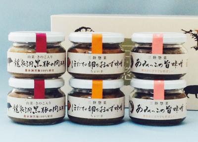 早野商店 人気のおかず味噌佃煮セット【0020357】