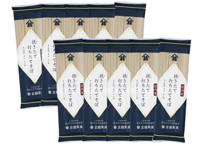 北舘製麺 国産挽きたて打ちたてそば 10袋入【0020991】