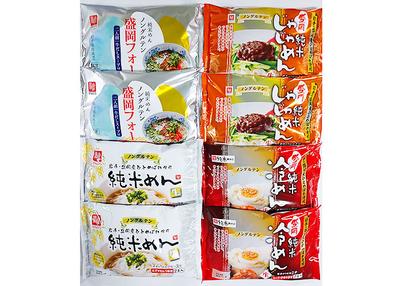 兼平製麺所 ノングルテン 純米めんバラエティセット【0020105】