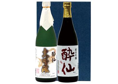 酔仙酒造 酔仙 大吟醸・純米吟醸セット 【0020997】