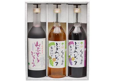 岩手くずまきワイン 山ぶどうジュース くずまき高原ジュース 赤・白 3本セット 【0021025】