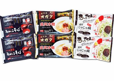 小山製麺 岩手三大麺詰合せ 【0020194】