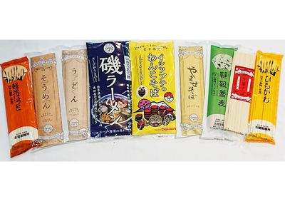 古舘製麺所 人気乾麺9種セット 【0020197】