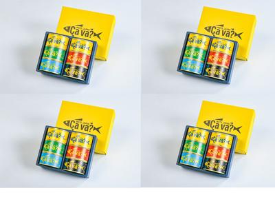サヴァ缶 5種アソートセット×4セット 【0021010】