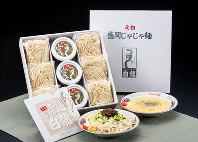 白龍 じゃじゃ麺 6食入 【0020226】