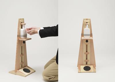 浄法寺漆産業 足踏み式木製消毒液スタンド クラフトマンスタンド 子ども用 【0021175】